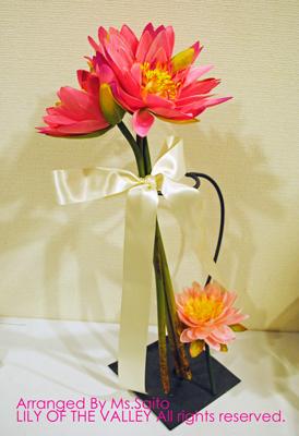 蓮の花のブーケ