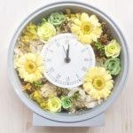 ガーベラの花時計