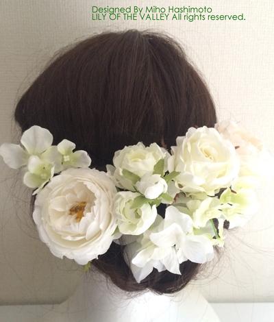 造花 ヘッドパーツ