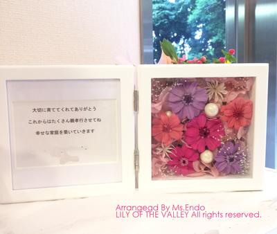 ジニアのプリザーブドフラワー写真立て 遠藤様の作品