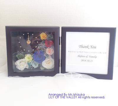 お花の時計 プリザーブドフラワー 作り方 一日体験教室