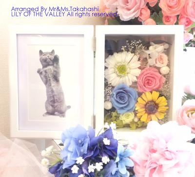 結婚式 ご両親記念品 写真立て 高橋さま