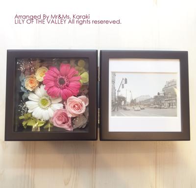結婚式 ご両親プレゼント 唐木さまご夫妻の手作り作品