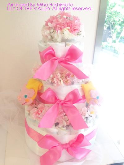 おむつケーキ 出産祝い オーダーメイド