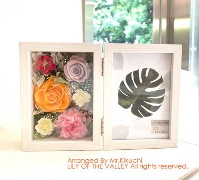 梅の花の写真立て 結婚祝い ワークショップ作品