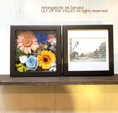 プリザーブドフラワー写真立て 結婚式 記念品