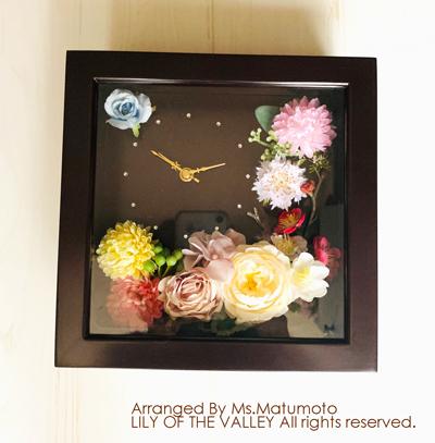 花時計 結婚式 両親贈呈 ワークショップ