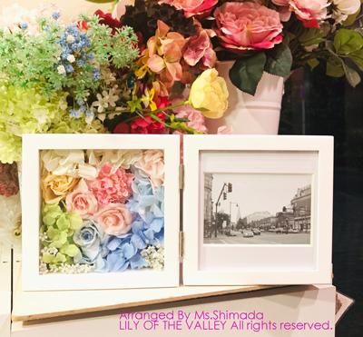 結婚式 両親贈呈 写真立て 受講生作品