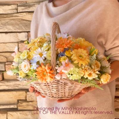 祝花 造花