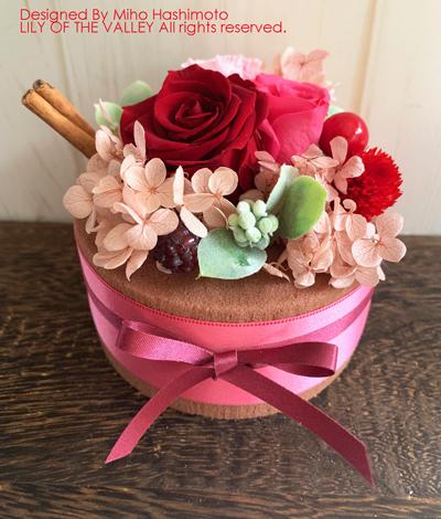 フラワーケーキ ショコラ