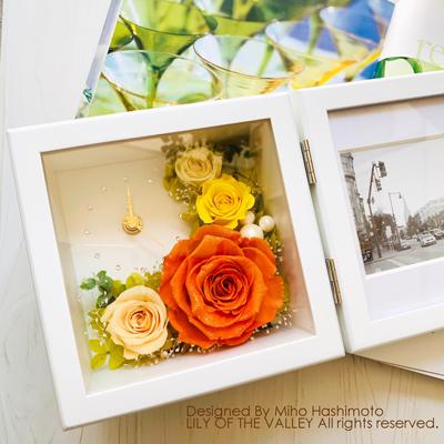 結婚祝い お花の時計 プリザーブドフラワー