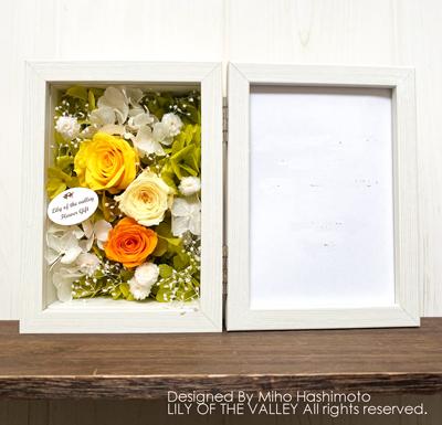 米寿 卒寿 黄色 お花 お祝いのプレゼント