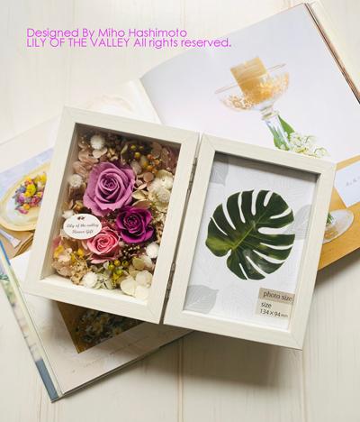 紫のバラ フラワーフォトフレーム