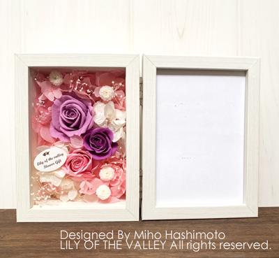 喜寿のプレゼント 紫のバラのフラワーフォトフレーム