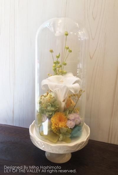 プリザーブドフラワー 仏花 エターナルリリー