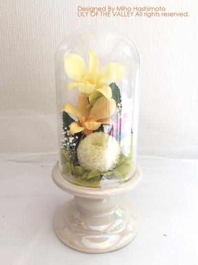 プリザーブドフラワー 仏花「デンファレ」