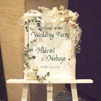 結婚式のブーケの写真
